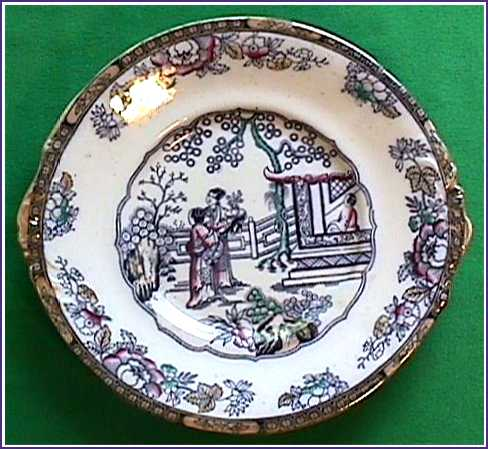 Randall Antiques And Fine Arts Other English Irish China